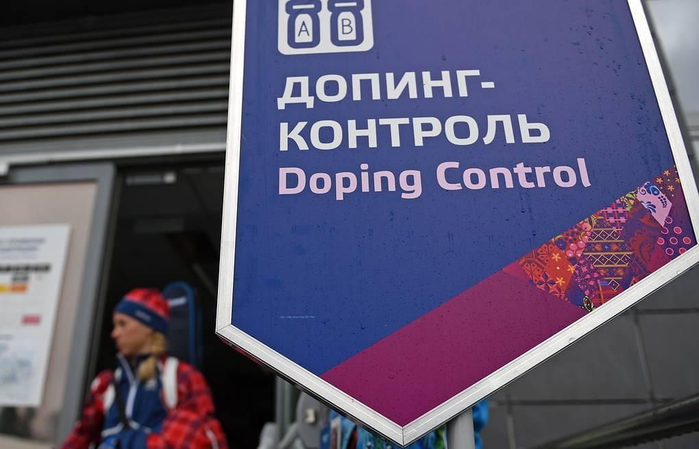 Как работает допинг-контроль?