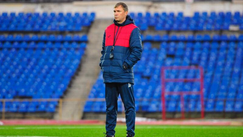 Виталий Левченко: «Наш клуб стремится выиграть Кубок АФК»