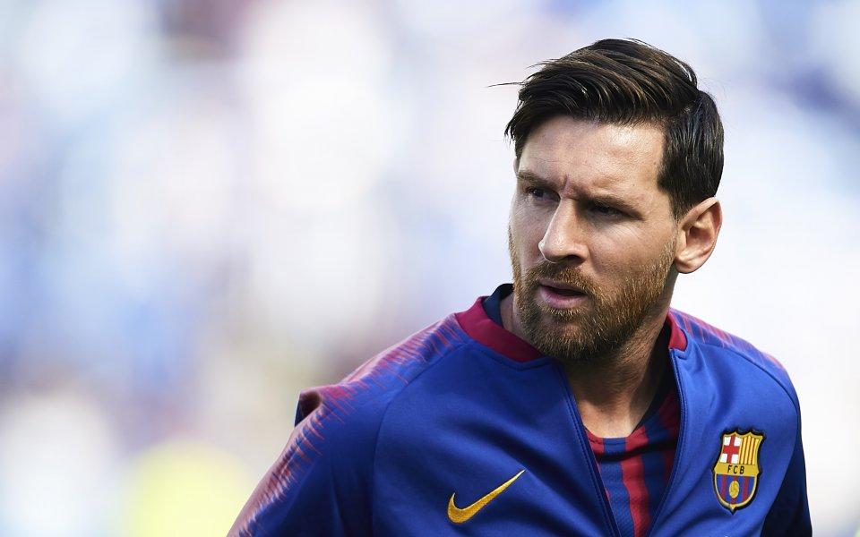 Стала известна причина приостановки переговоров Месси и «Барселоны»