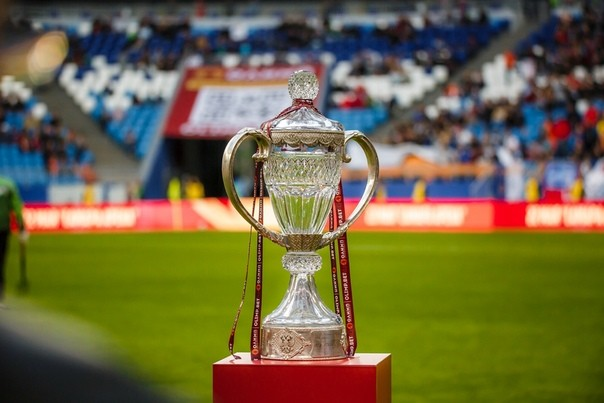 Определен день Финала Кубка России-2020/21 по футболу