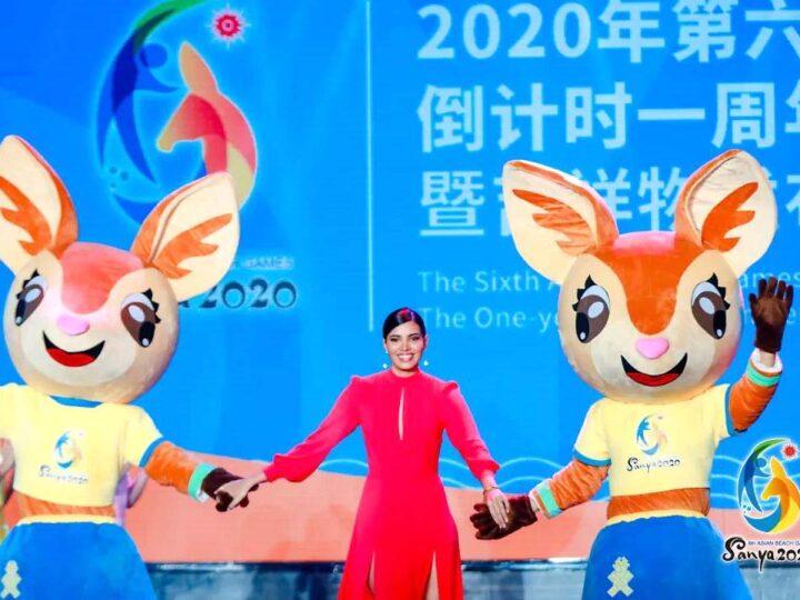 Пляжные Азиатские игры на Хайнане отложены из-за пандемии
