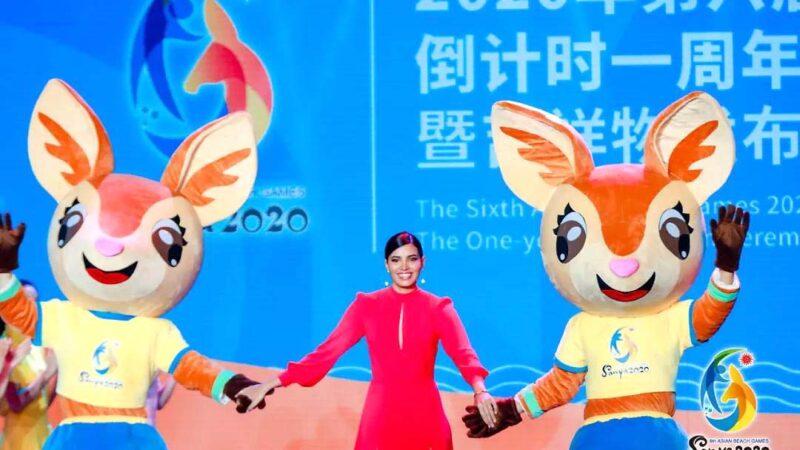 Азиатские пляжные Игры пройдут в ноябре в Китае
