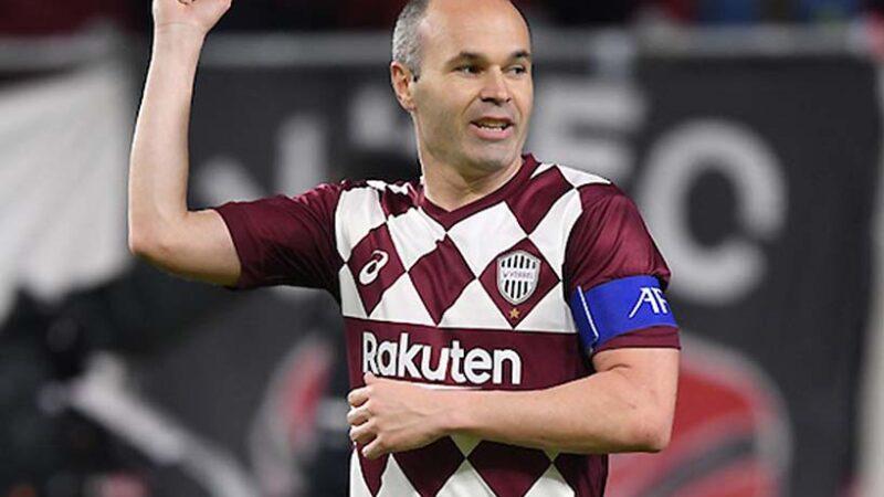 Лига чемпионов АФК: кто примет матчи групп G и H? Там играет Иньеста