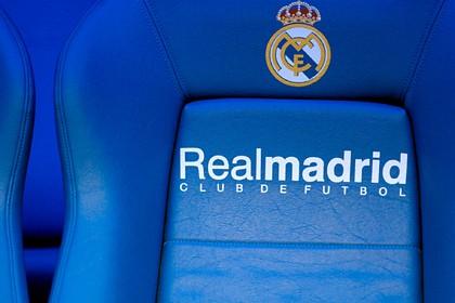 «Реал» – самый дорогой футбольный бренд мира