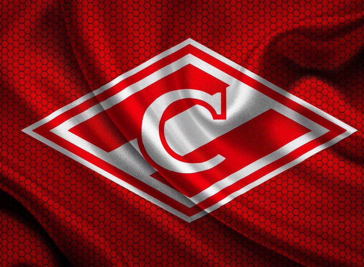 «Спартак»: символ победы