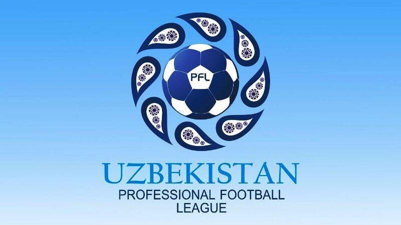 Суперлигу Узбекистана по футболу отложили до середины августа