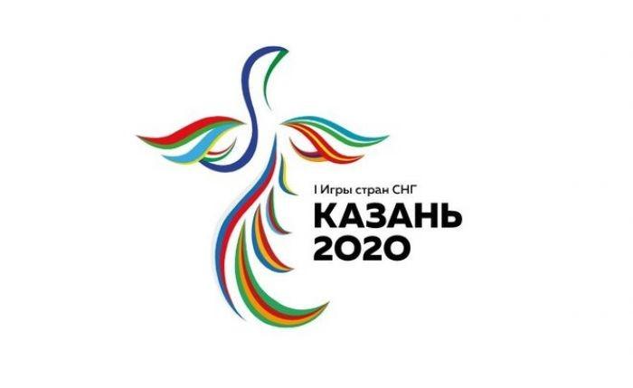 Таджикистан принял участие в конференции I Игр стран СНГ