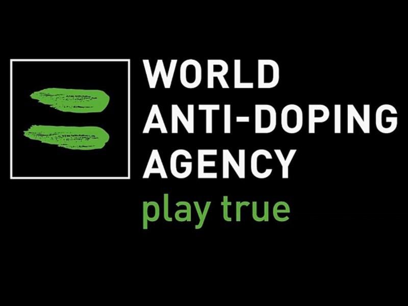 Список запрещенных препаратов ВАДА-2021 вступил в силу