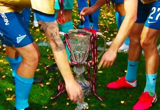 «Зенит» выиграл, а затем разбил Кубок России во время награждения