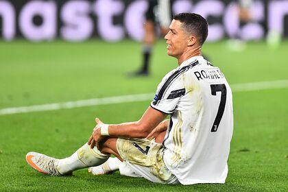 Роналду пропустит четвертьфинал Лиги чемпионов впервые за десять лет