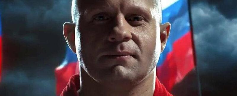 Федор Емельяненко может выйти на ринг уже в конце года