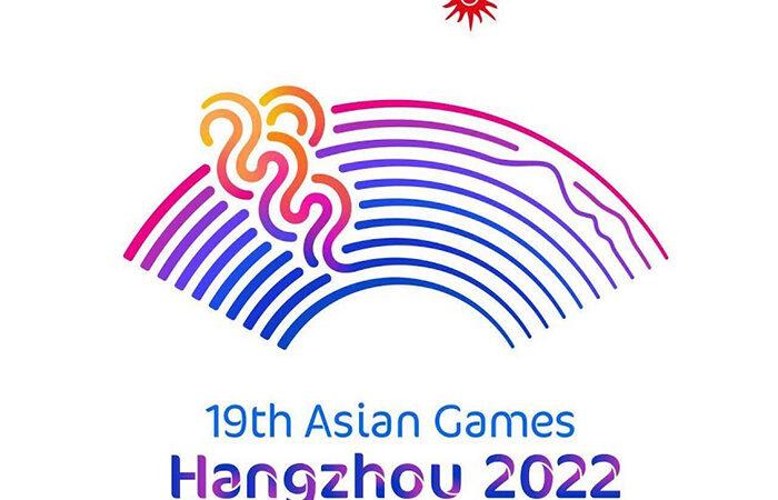 Азиатские игры в Ханчжоу-2022: интересные факты