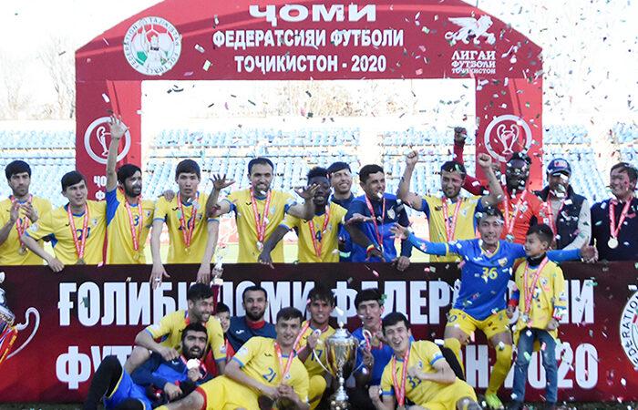 За какие награды борются таджикские клубы?