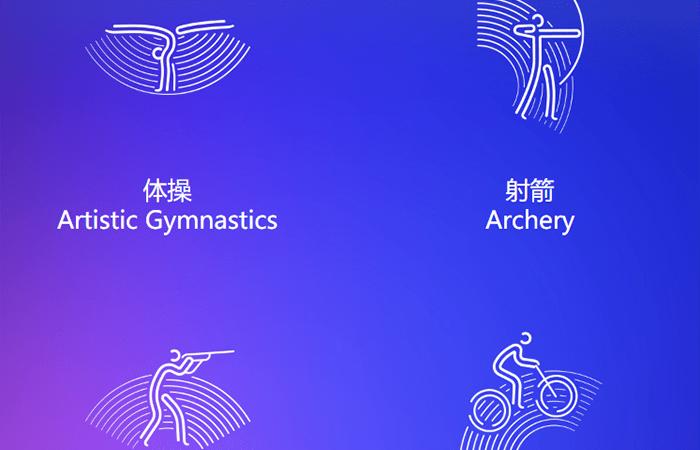 Представлены официальные пиктограммы для Азиатских игр-2022 в Ханчжоу