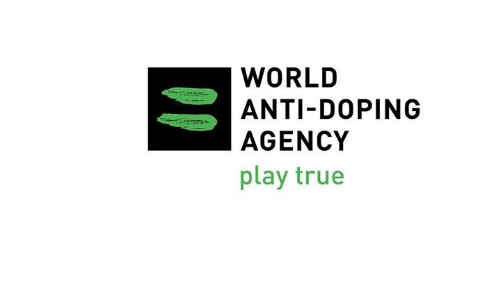Чего им еще WADA: Россия хочет обжаловать вердикт CAS по допингу