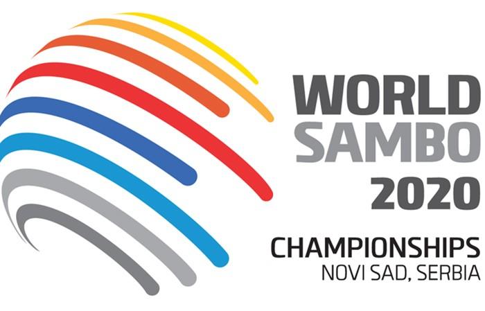 Чемпионат мира по самбо-2020 пройдет в Сербии