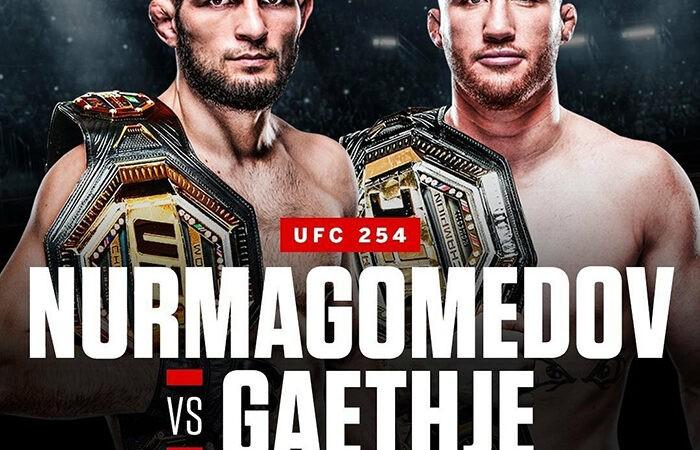 Нурмагомедов анонсировал главные бои UFC 254