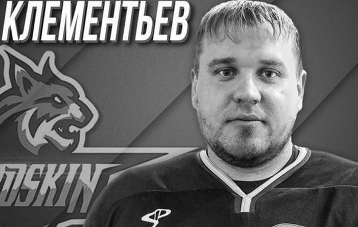 Хоккеист погиб в драке с айтишником