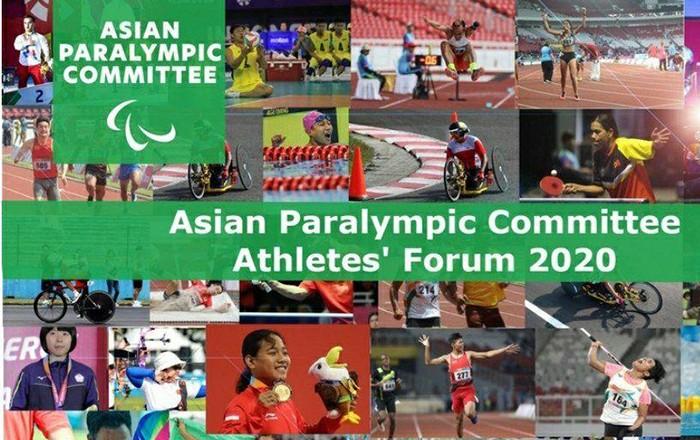Первый Форум Паралимпийских атлетов Азии пройдет в декабре