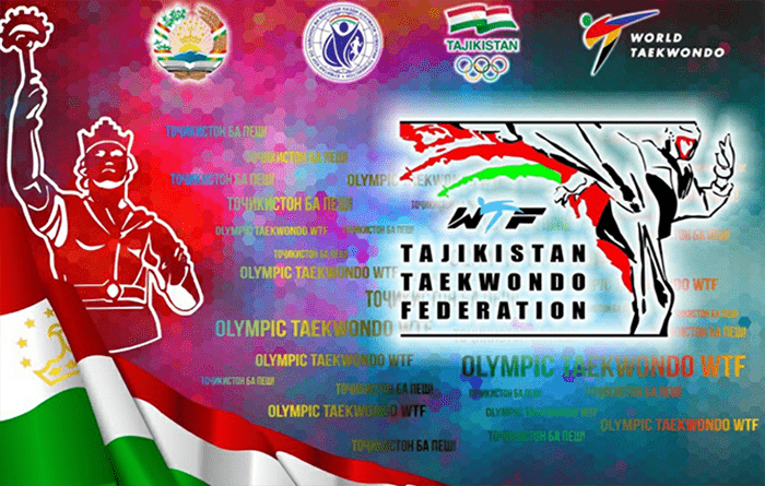 Душанбе – мизбони се мусобиқа оид ба таэквон-до (WT)
