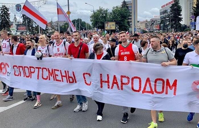 Глава МОК Бах пригрозил Белоруссии санкциями на Олимпиаде в Токио