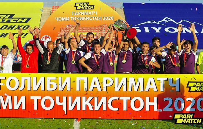 Кулябский «Равшан» – обладатель Париматч – Кубка Таджикистана-2020!