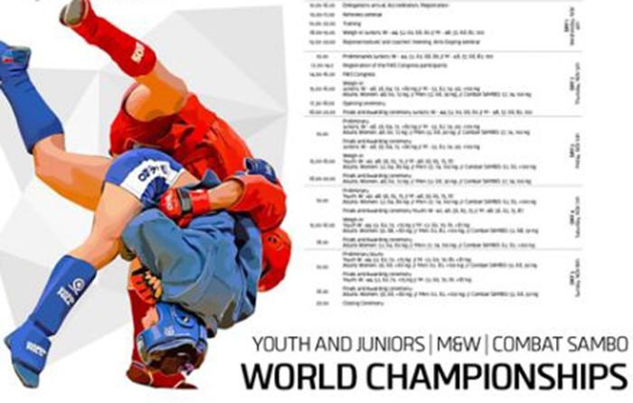 Чемпионат мира состоится. Участие Таджикистана под вопросом