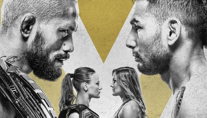 Результаты и бонусы UFC 255