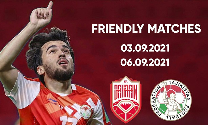 Молодежная сборная Таджикистана проведет матчи с Бахрейном