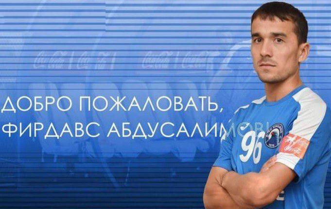 Два узбекских футболиста перешли в «Худжанд»
