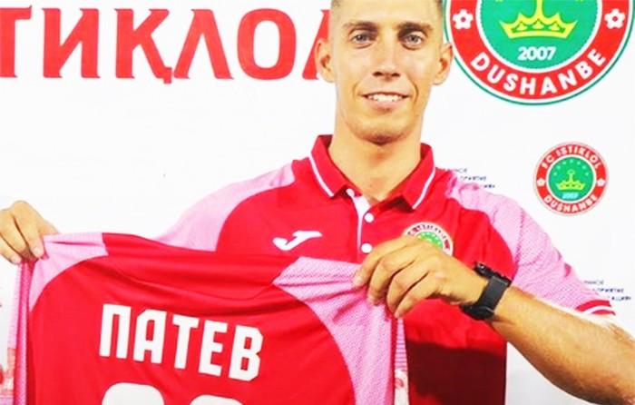 В чемпионате Таджикистана появился первый болгарин