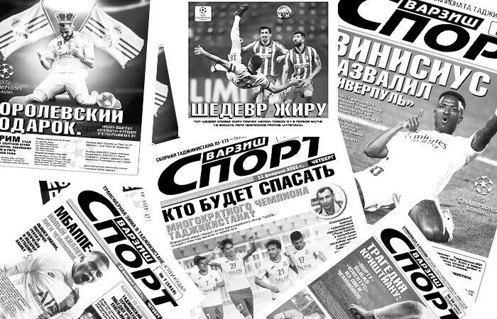 «Варзиш-Спорту» – 20 лет: комментарии представителей спорта