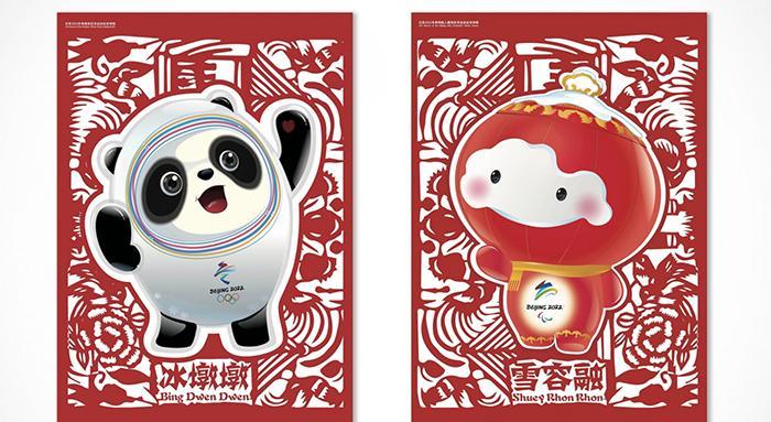 Пекин-2022 представил официальные плакаты игр
