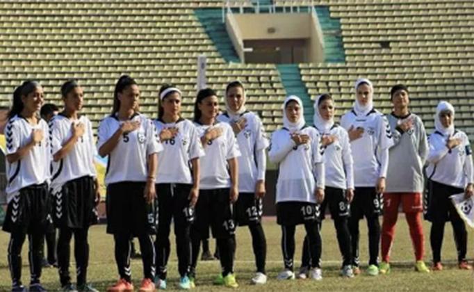 Футболистки сборной Афганистана сбежали из страны
