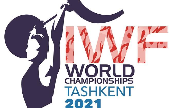 Чемпионат мира по тяжёлой атлетике впервые примет Ташкент
