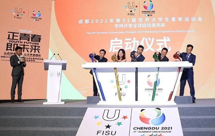 В Чэнду представили дизайн факела Универсиады-2021