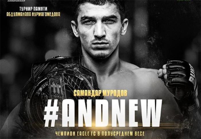 Чемпион Eagle FС Самандар Муродов: кто дает силу и мотивацию идти вперед