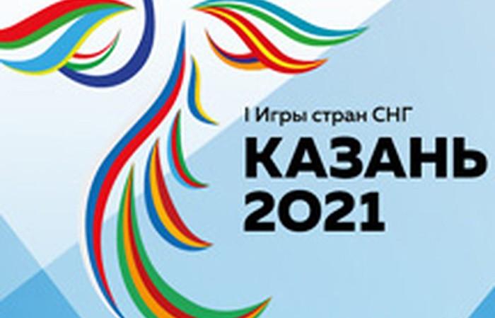 Завершились Игры стран СНГ. Таджикистан занял 7-е место
